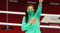 Стойка Кръстева специален гост на Международния ден на бокса в Белград