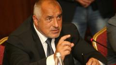 Борисов със съвет към жътварите на канабис да не жънат