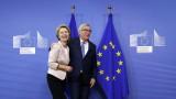 Германските социалдемократи гласуват против Лайен за лидер на ЕК