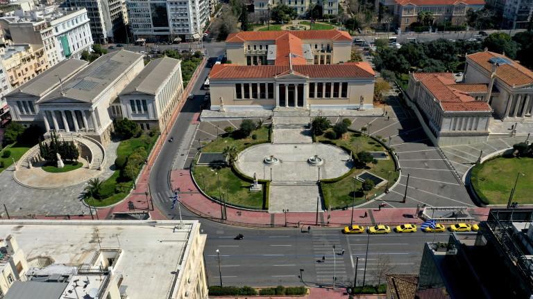 Гръцката централна банка намали растежа до 0%