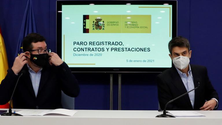 Безработицата в Испания нарасна с 23% през 2020 г.