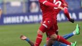 ЦСКА излъга Левски с 1:0 в луд мач с 6 червени картона