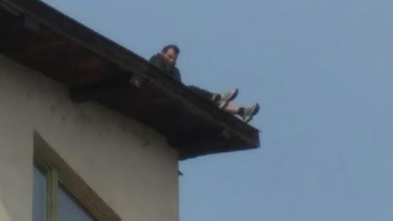 """""""Самоубиецът"""" от Сандански заспа на покрива"""