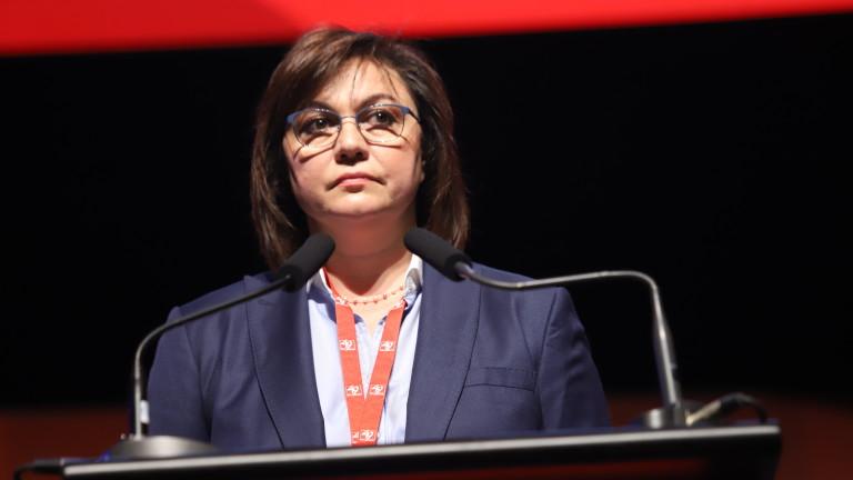 Нинова обвини Гуцанов, че фалшифицирал членската маса във Варна