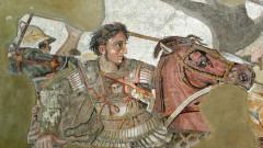 Тежестта на короната: Александър Велики – покорителят на изтока