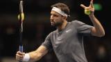 Григор Димитров ще участва на Australian Open