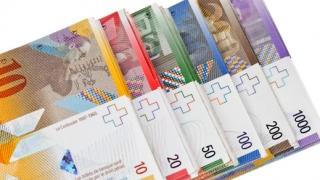 Швейцарската централна банка е на минус 34 млрд. франка