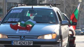 300 коли излязоха на протест срещу скъпите винетки