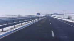"""Двама съдебни охранители пострадаха леко при инцидент на АМ """"Марица"""""""