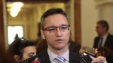 БСП недоволни от начина на номинация на Габриел