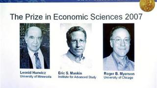 Нобелова награда за Дизайн на механизмите