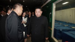 Ким Чен-ун отива на срещата в Южна Корея с лична тоалетна