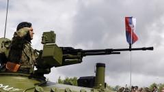 Сърбия получила най-голяма военна помощ от САЩ