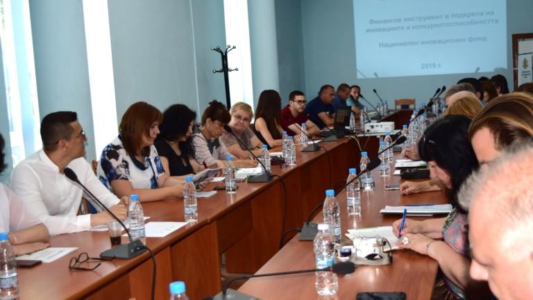 Предстои заключителна среща за новите правила на Десетата конкурсна сесия на Националния иновационен фонд