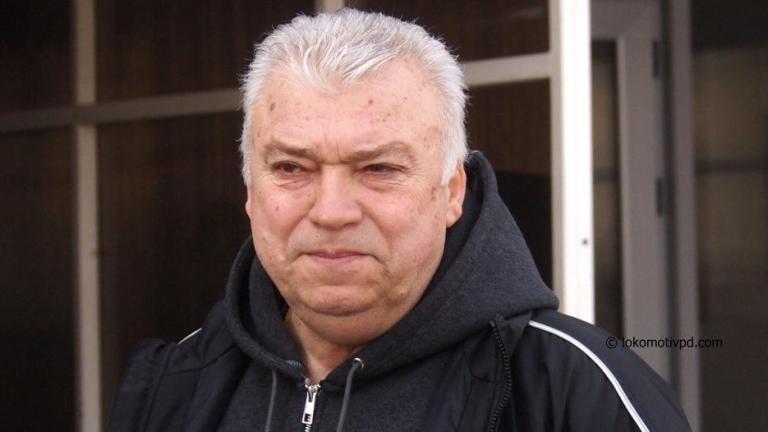 Христо Бонев: Дано Локомотив (Пловдив) се възползва от проблемите в Левски