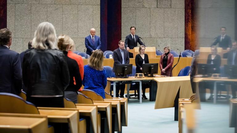 Холандските правосъдни власти публикуваха подробности за криминалното минало на основния