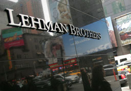 Милиарди загуби принудиха Lehman да продава