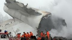 Намериха черната кутия на разбилия се турски самолет в Киргизстан