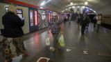 9 000 новозаразени с коронавируса в Русия за денонощие