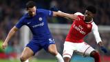 Халф на Челси може да продължи кариерата си в Турция