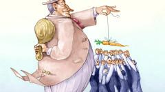 Провали ли се капитализмът при съвременната и миналите кризи?