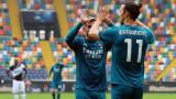 """Ново шоу с марката """"Златан"""" и 3 трудни точки за Милан на """"Фриули"""""""