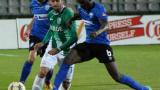 Берое без трима основни футболисти срещу Черно море