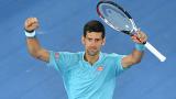 Джокович все още се колебае за Australian Open