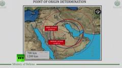 Саудитска Арабия: Военният сценарий е последна възможност