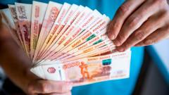 Страхотен срив на рублата спрямо еврото и долара