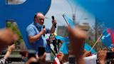 """Ултраконсервативен член на католическата """"Опус Деи"""" може да е следващият президент на Перу"""