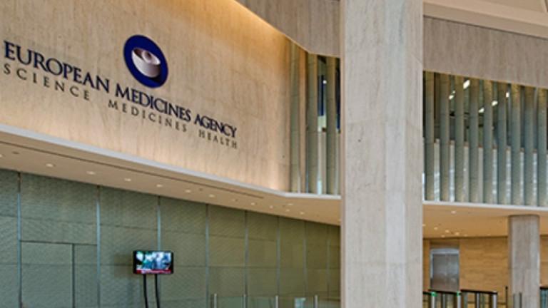 Нищожен шанс София да приеме Европейската агенция по лекарствата