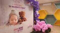 Следят здравето на недоносените деца от раждането до 7 години