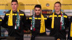Ботев подписа нов договор с Реда Рабей