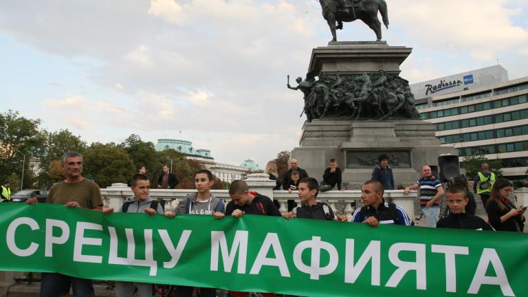 Екозащитници поискаха оставката на екоминистър Нено Димов