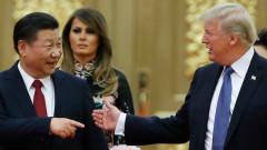 """Търговската война САЩ-Китай: """"Сделката"""" на Тръмп срещу """"Войната"""" на Сун Дзъ"""