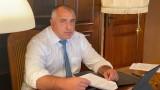 Борисов се похвали с потвърждаването на кредитния ни рейтинг от Standard & Poor's