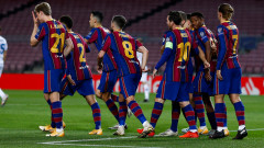 Барселона се измъчи срещу обезкървания Динамо, Юве разби Ференцварош