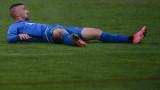Левски се отказва от своя лиценз и отива в Югозападната Трета лига?
