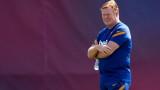 Жоан Лапорта няма намерение да уволнява Роналд Куман
