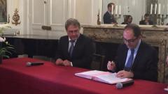 Нов договор с Лувъра подписаха Боил Банов и Жан-Люк Мартинез