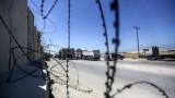 Израел затвори единствения пропускателен пункт за хора с Ивицата Газа
