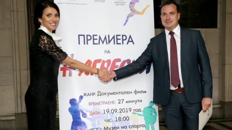 """Зам.-министър Николай Павлов присъства на премиерата на филма """"#Агресия"""""""