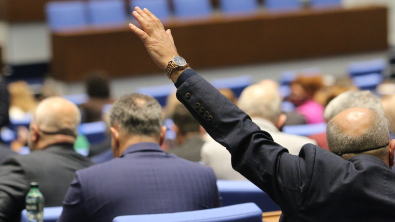 ГЕРБ и ОП с решение как ще гласуват карантинираните