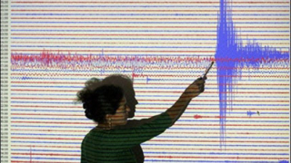 И Нова Зеландия ударена от земетресение