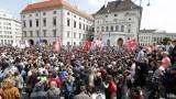 Себастиан Курц иска предсрочни избори в Австрия
