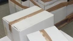 Митничари задържаха водка, уиски и ракия, превозвани за сватба в Германия
