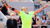 """Надал продължава похода си към титла №14 на """"Ролан Гарос"""""""