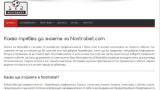 NostraBet.com: Съвършените залози за оптимално високи печалби!