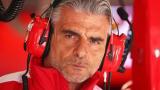 Босът на Ферари: Въобще даже и не мисля за оставка
